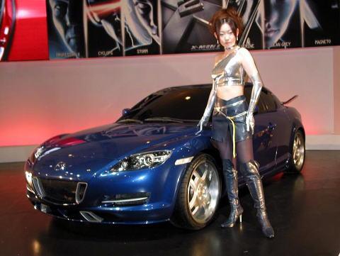 Mazda >> MAZDA RX-8 (X-MEN CAR)